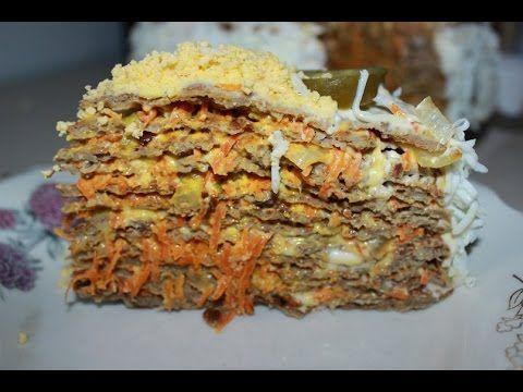Печеночный тортик - украшение любого праздничного стола. Без этого блюда я не представляю праздника.