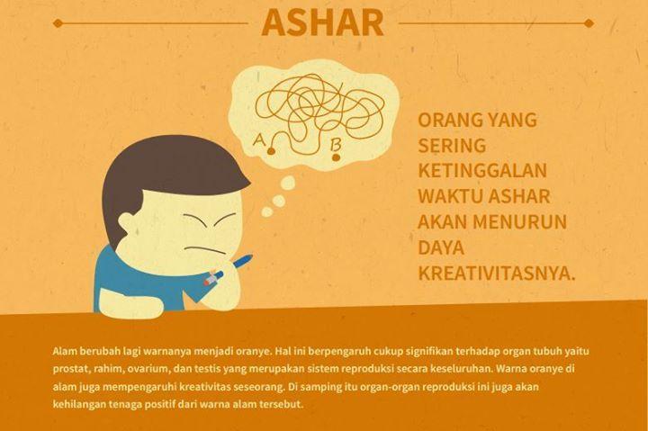 ashar pray