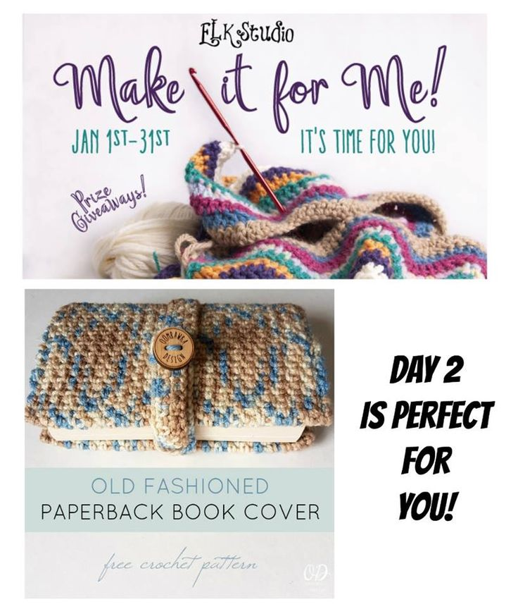 Join Me! ELK Studio Presents Make it For Me! January 1st - January 31st is the time for you to make something for yourself!  My contribution and my perfect project for me (one I had been meaning to make for ages!) is an Old Fashioned Paperback Book Cover!  Find out how you can participate in the Make it For Me Event here: http://www.elkstudiohandcraftedcrochetdesigns.com/2017/01/02/2017-make-day-2/   AND check out all the GIVEAWAYS taking place during the month too! Every day a new project…