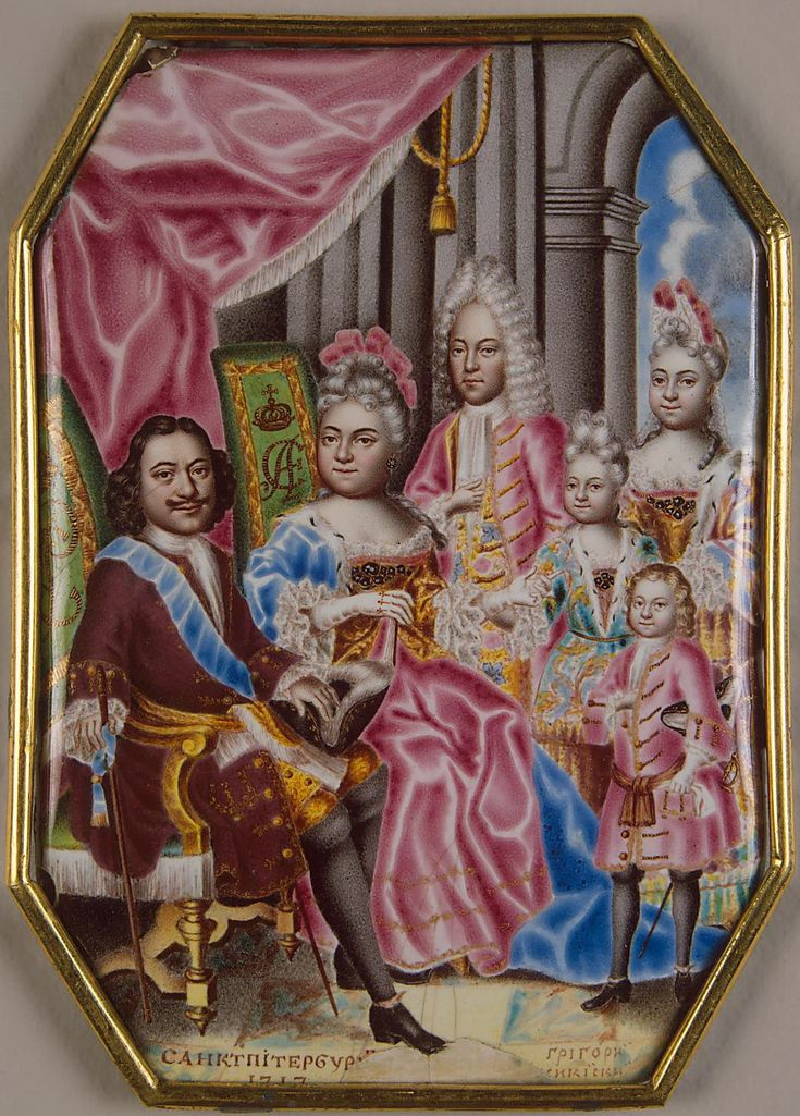 Ritratto della famiglia reale di Pietro il Grande, miniatura a smalto di Grigorij Semënovič Musikijskij, San Pietroburgo, 1716-1717.