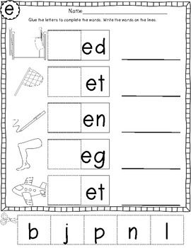 25 best ideas about short e words on pinterest  phonics books  &