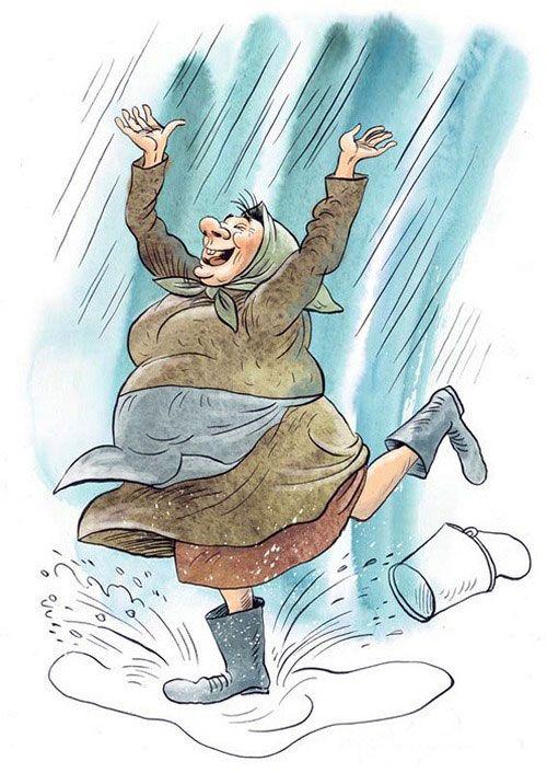 коксаки открытка про дождь с юмором очереди