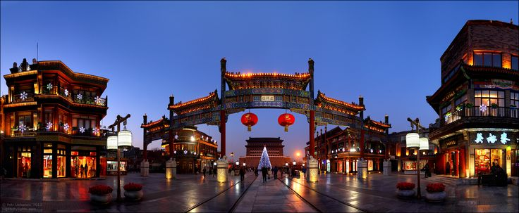Китай, Пекин 65 700 р. на 7 дней с 01 декабря 2016  Отель: ПО ПРОГРАММЕ 4 4*  Подробнее: http://naekvatoremsk.ru/tours/kitay-pekin-7