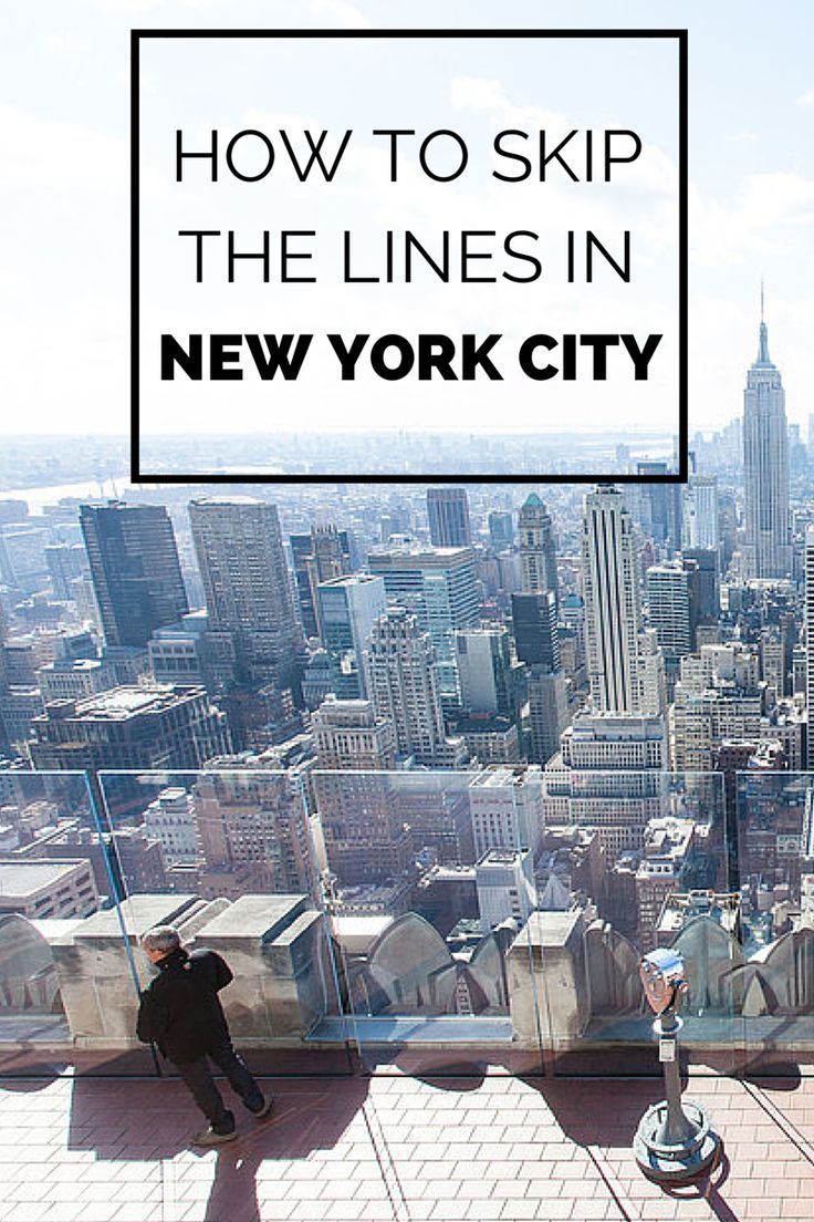~How To Avoid Long Lines At New York City's Tourist Attractions | House of Beccaria