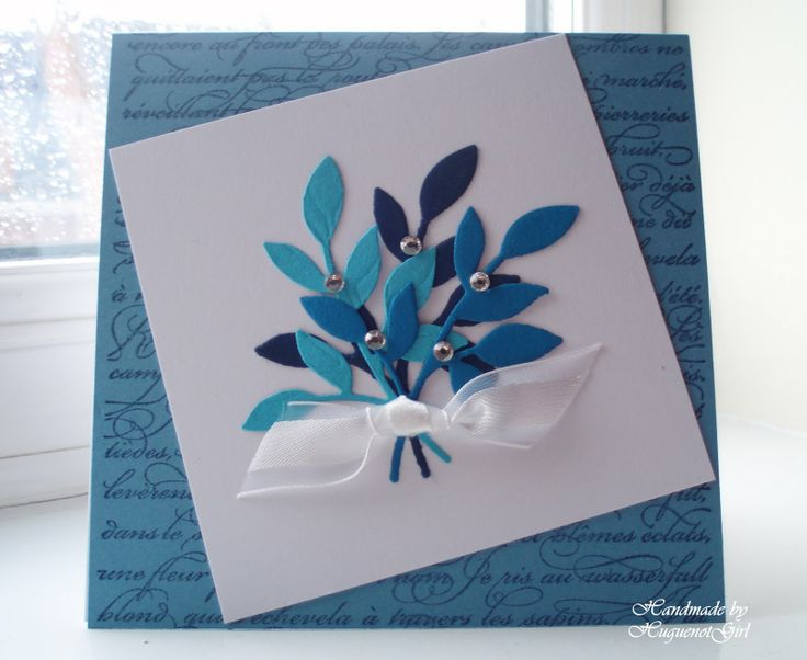 By Nicole. Uses positive die-cuts.