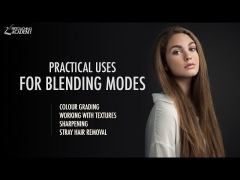 Practical Uses for Photoshop Layer Blending Modes | Retouching Academy