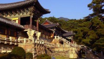Découvrez la ville de Gyeongju en Corée du Sud