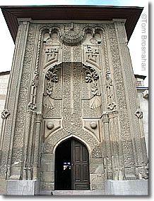 konya ince minareli medrese - Google'da Ara