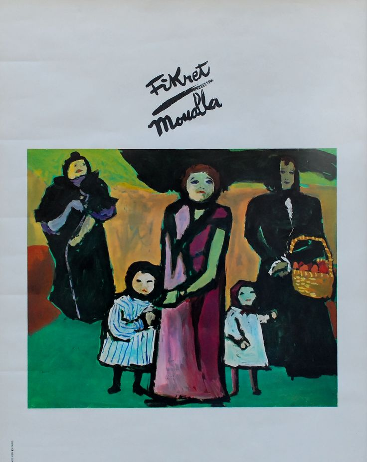 Fikret MUALLA - Poster d'exposition