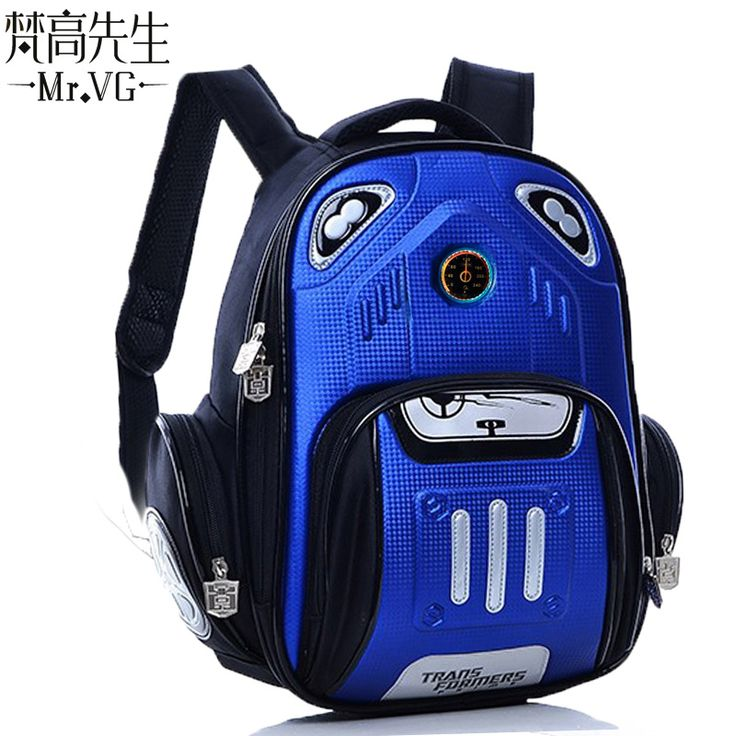 Рюкзаки для первокласников для мальчиков рюкзак nike athdpt backpack nike