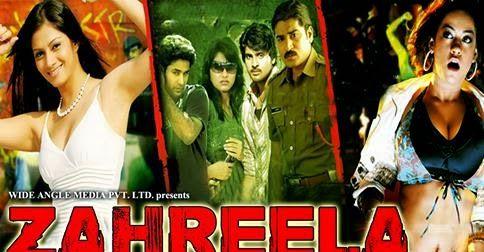 Starring: Rajiv kankala, Sindhu Tolani Director: Phaniraj Producer: D. Ramesh Babu