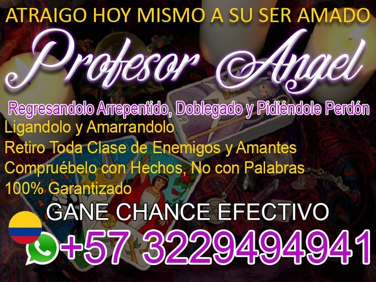 AMARRES DE AMOR EN CARTAGENA CON EL PROFESOR ANGEL +573229494941 Cartagena - #Clasiesotericos Colombia