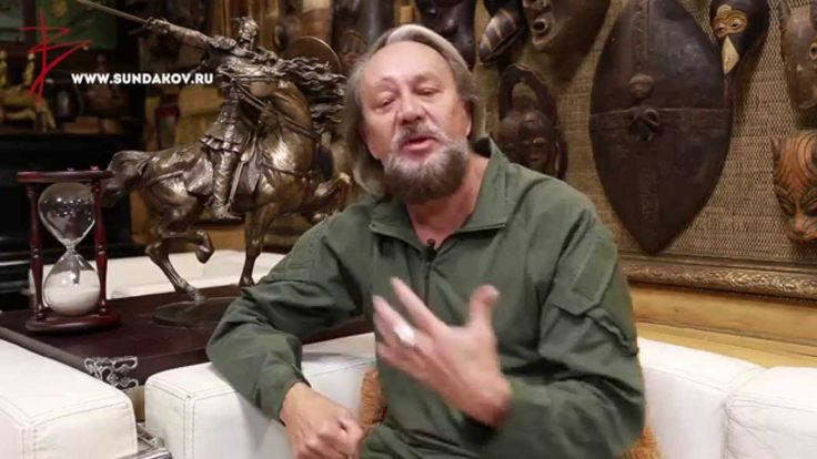 Виталий Сундаков - Русская Школа Русского Языка. Урок 2 / 8 ноября 2015