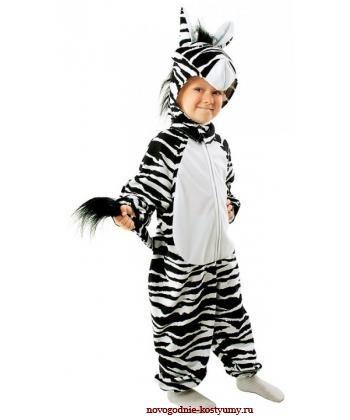 Купить детский костюм зебры