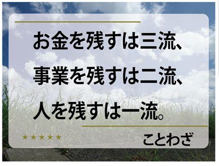 http://ameblo.jp/ichigo-branding1/entry-11417964735.html