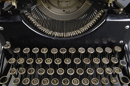 Short essay on the place of computer in my life