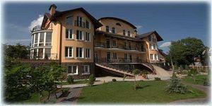 Отель Марта, Вилла Марта #Трускавец, #отели_Трускавец |