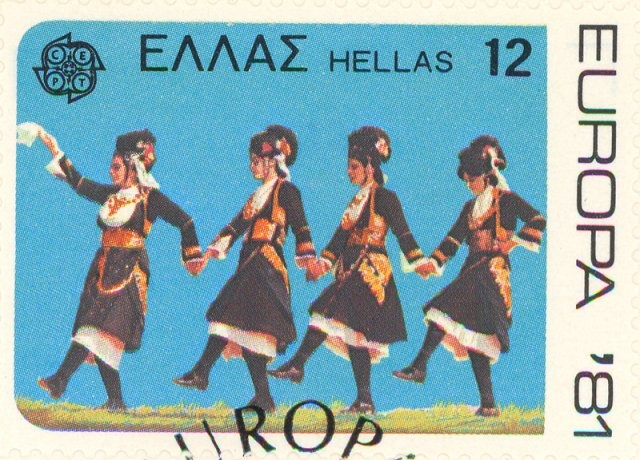 "1981 - Greece - ""Kera Maria"", a folk dance from the Roumlouki region"