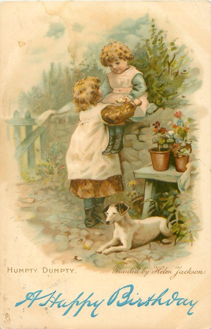 Магазин старинные открытки, пресвятой