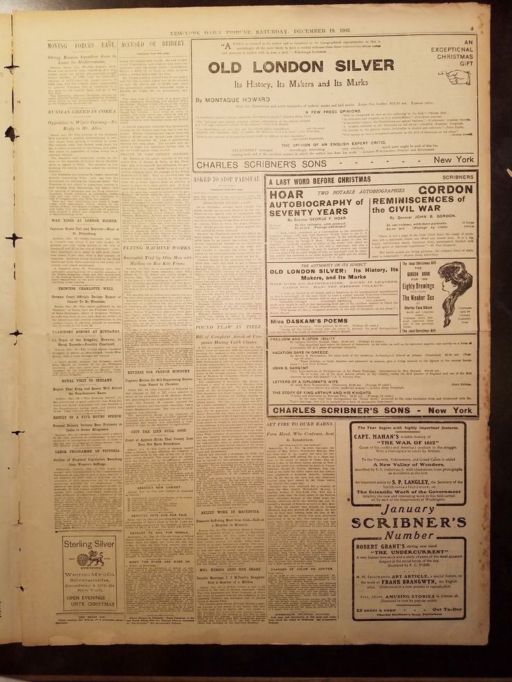 New York Tribune newspaper December 19 1903 Wright Brothers First Flight Story Page 3  http://www.virginialiving.com/culture/the-big-story/