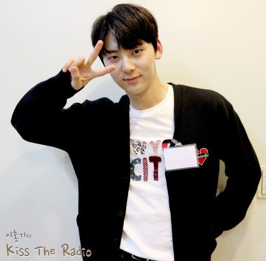 Kiss The Radio X Minhyun