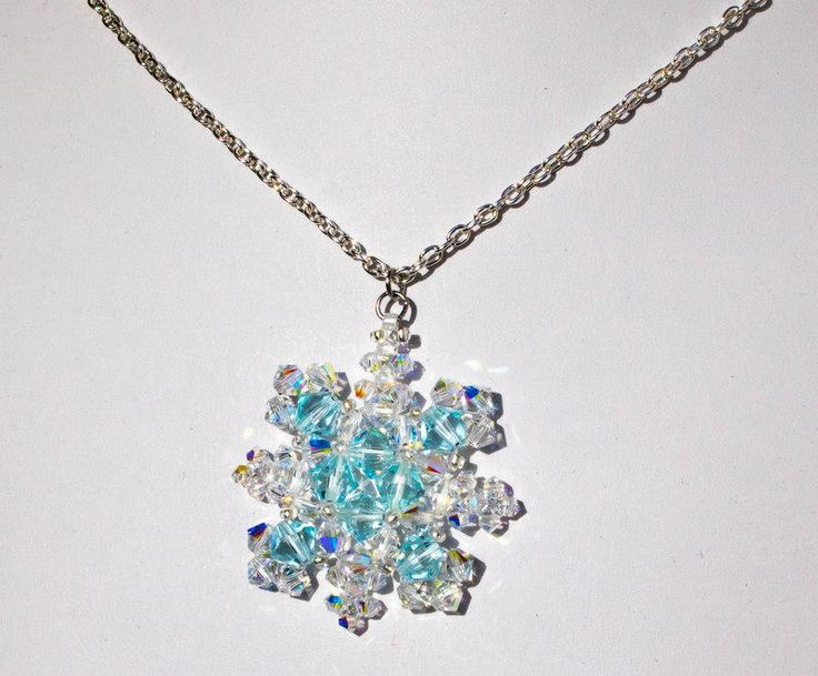 Bead Woven Snowflake Pendant | Relish in the wonderful bliss of winter with this super cute snowflake pendant! Seriously you cannot get more adorable than this!