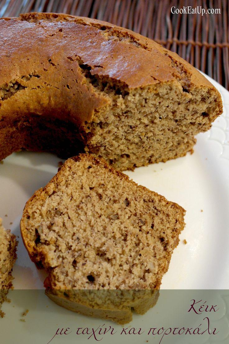 Ένα κέικ με διάχυτο το άρωμα του πορτοκαλιού και έντονη γεύση από το ταχίνι, ανακουφίζει απολαυστικά την υπογλυκαιμία της νηστείας και συνοδεύει υπέροχα τον καφέ ή το τσάι μας. Φυσικά δεν είναι απαραίτητο να νηστεύετε για να το απολαύσετε. Κάθε αφράτο κομμάτι του, γεμάτο καρύδια και σταφίδες είναι ονειρεμένο όλες τις μέρες του χρόνου! Τι …