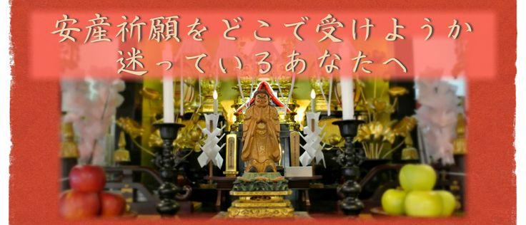 """千葉県松戸市にある慶国寺の月刊寺報『花鳥風月だより』。仏事の質問を答えるコーナーや住職をはじめ慶国寺の僧侶がコラムを執筆。また、各地の観光名所や慶国寺周辺のグルメスポットなども紹介中。""""読みやすい""""会話口調で書かれています。日々の生活に役立つ情報満載のお手紙です。"""