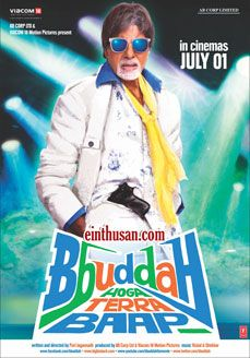 Bbuddah... Hoga Terra Baap Hindi Movie Online - Amitabh Bachchan, Hema Malini and Sonu Sood. Directed by Puri Jagannadh. Music by Vishal-Shekhar. 2011 Bbuddah... Hoga Terra Baap Hindi Movie Online.