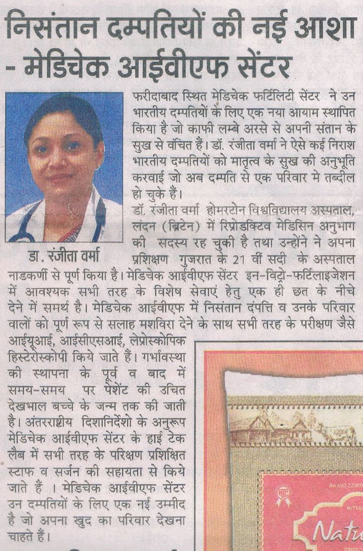 Dr. Ranjeeta Verma