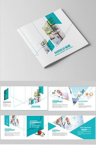 Clean lines clean technology cosmetic plastic medical Brochure design typesetting#pikbest#templates