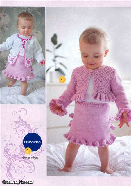 Rowan Knitting Pattern Corrections : ??????? ????? ?????? ? ??????? ??????? ????? VStar : LiveInternet - ?????...