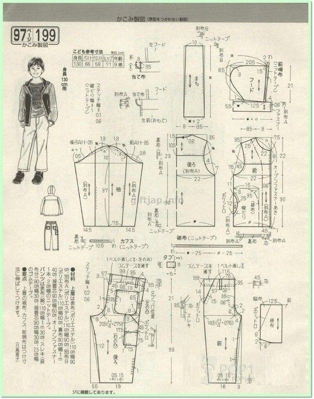 giftjap.info - Интернет-магазин | Japanese book and magazine handicrafts - Lady boutique No.11 2014