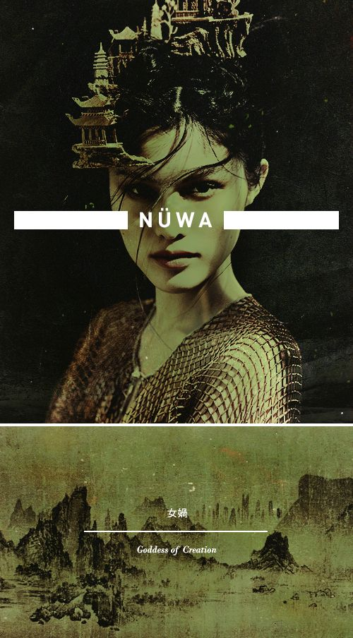 Nüwa [女媧] is a goddess in ancient Chinese mythology best known for creating mankind and repairing the wall of heaven.