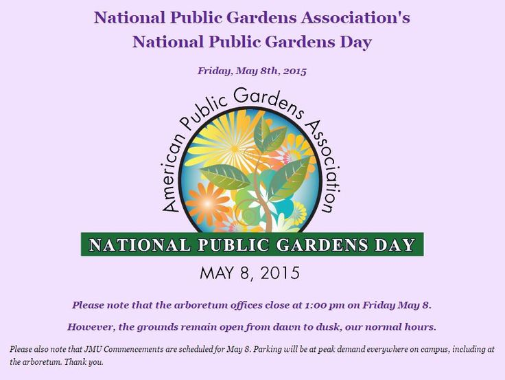 The Edith J. Carrieir Arboretum at JMU is open free to the public from dawn to dusk on National Public Gardens Day. But, JMU holds commencements so parking may be challenging!