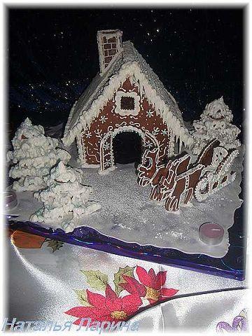 Приготовьте пряничный домик для друзей и близких, подарите им радость и чудесное настроение! http://www.kyharim.ru/pryani4nij-domik-resept-s-foto