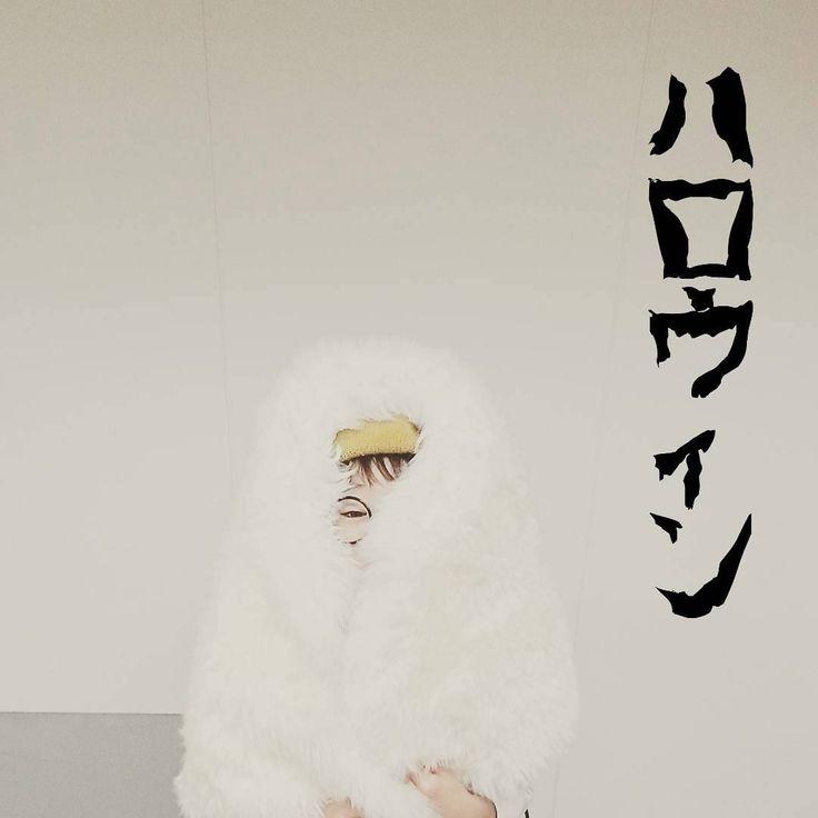 ハロウィン   何も考えていなかったのでこんな事しか出来ません  金曜日にブラリとIKEAに行きましたらあおさんこちらのモフモフを大変気に入ったようなのでお持ち帰りしました   #IKEA#likeaboss #instagood#instacool#instalike#icu_japan#wu_japan#キッズレート#i#ig#ig_kidsphoto#ig_oyabakcu#kidsgram_tokyo#kids_Japan #kids#ハロウィン#halloween #halloweencostume #photography#photooftheday #boy#love#cute#ikea