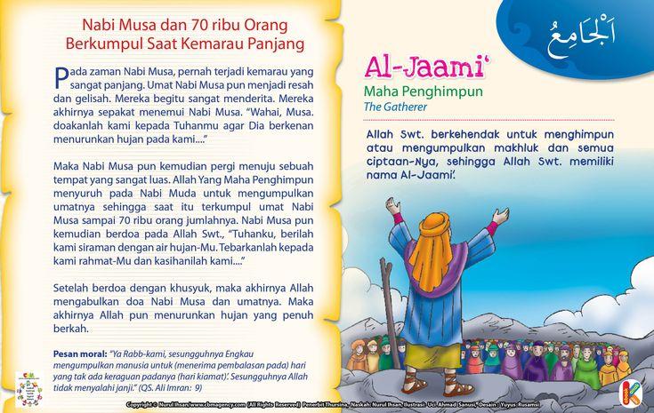 Kisah Asma'ul Husna Al-Jaami