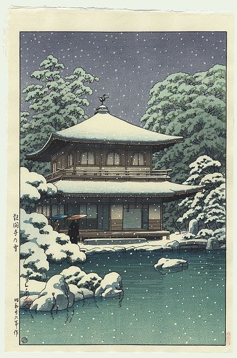"""Ginkakuji Temple in Snow  Hasui  """"Snow at the Silver Pavilion (Kyoto)"""""""
