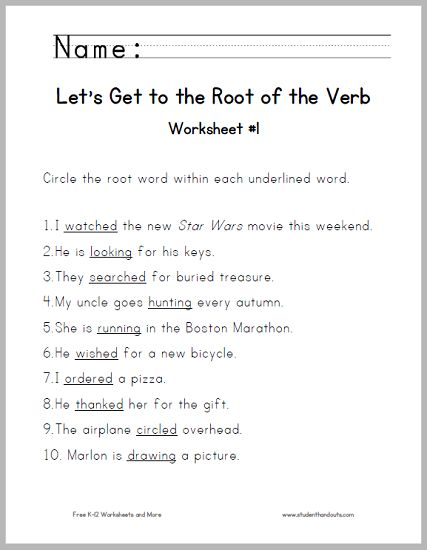 Let 39 S Get To The Root Of The Verb Worksheet 1 Free To