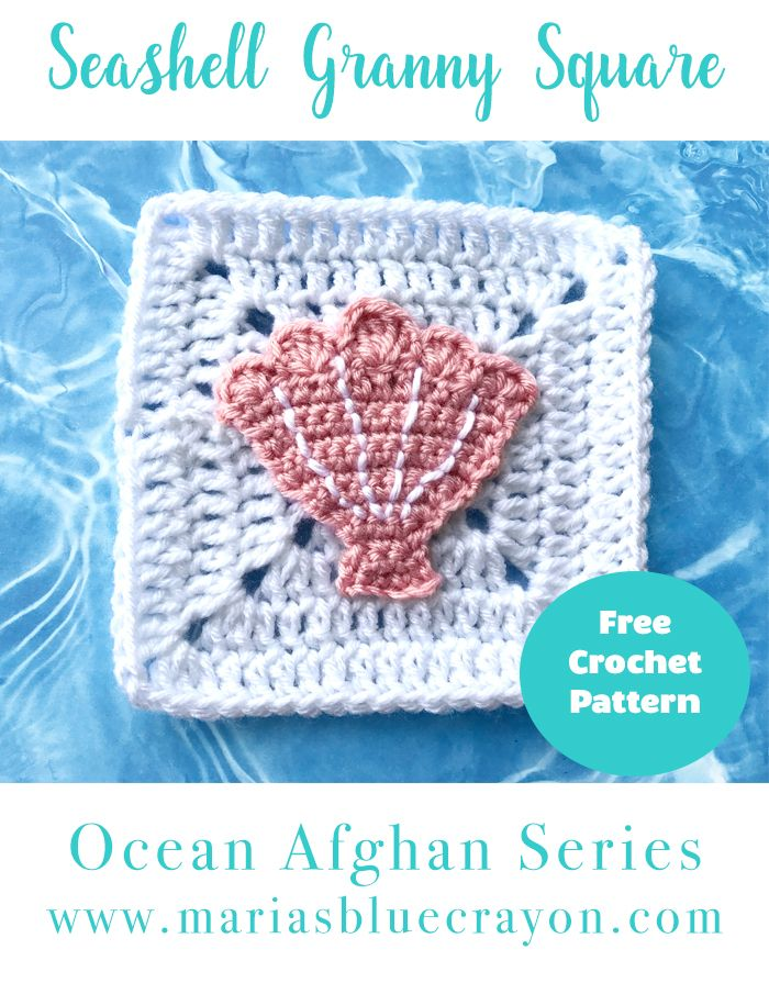Seashell Granny Square | Seashell Applique | Free Crochet Pattern | Ocean Afghan Series