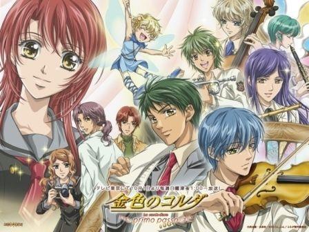 Bekannte Animes