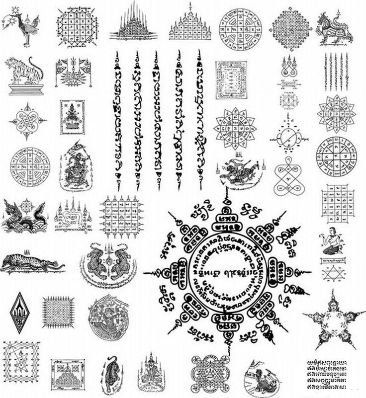 картинки священные буддийские тату морская гагарка состоит