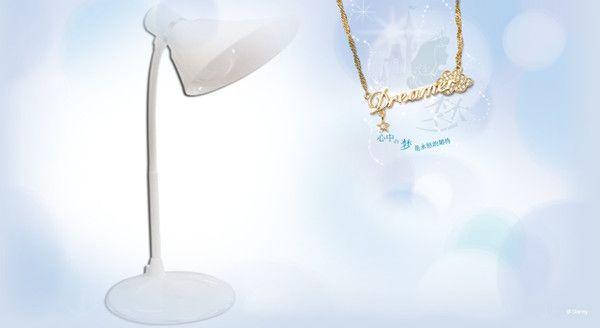 led lights; desk lamp; table lamp