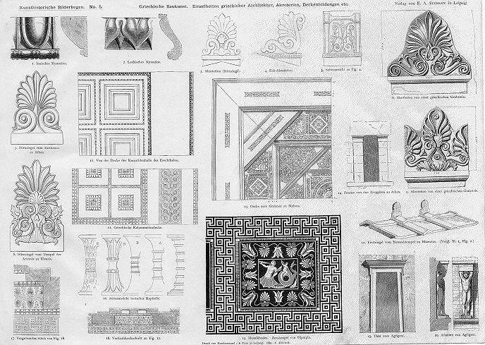 10 best images about Greek Architecture on Pinterest | Mosaics ...