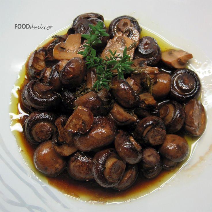 Μανιτάρια κρασάτα  (mushrooms in wine sauce)