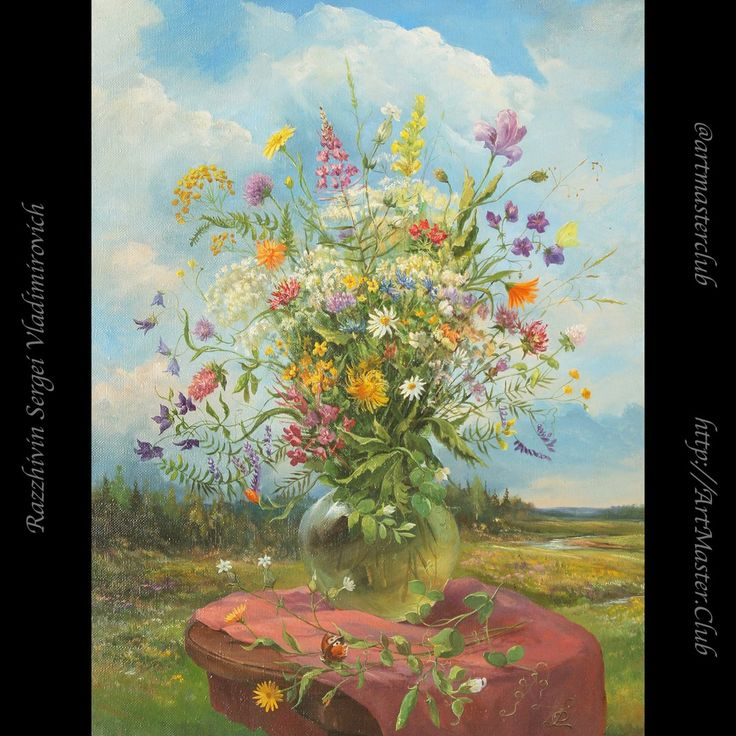 The wildflowers. A still-life 60x80 painted in oil on canvas by Razzhivin Sergei #draw  #drawing #oilpainting #oilpaint #painting #paint #art #artwork #artist #picture #arte #artsy #artoftheday #artgallery #artmasterclub #classicart #instaart #classicpainting #искусство #живопись #художник #рисунок #картина #картинамаслом #idraw #рисую #разживин #stilllife #flowers
