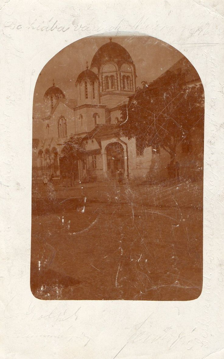 Hungarian postcard. 1907