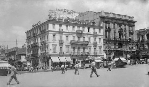New Angleterre Hotel, Syntagma Square and Ermou Street. Athens, 1950-1960 Pericles Papachatzidakis (ΦΑ_2_6703). © Photographic Archives of the Benaki Museum