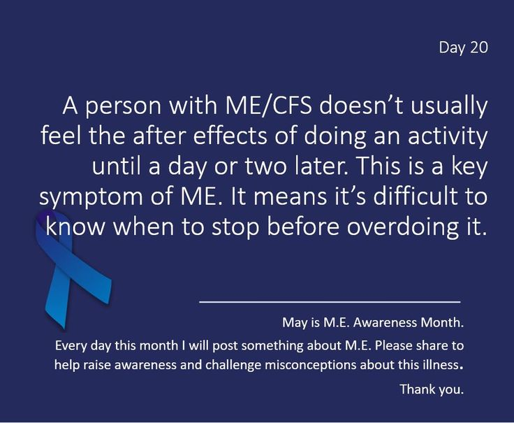 Day 20 of #MEawarenessmonth This makes it hard to balance energy & activity levels & avoid the effects of getting it wrong. #ME #CFS Pls RT